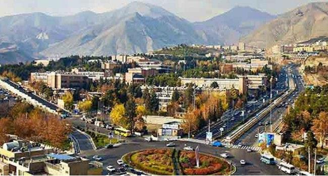 تصاویر دانشگاه شهید بهشتی